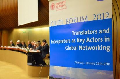 CIUTI-Forum2012s016