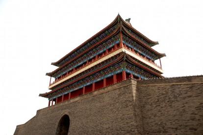 beijing gate s